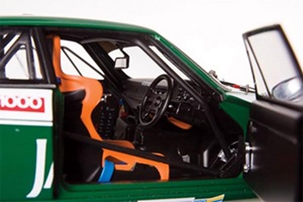 Jaguar XJ-S - #8 Walkinshaw/Percy (1985)